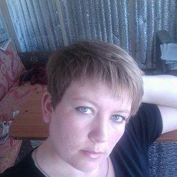 ЕВалентина, 37 лет, Ершов