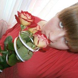 Надія, 29 лет, Борислав