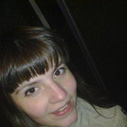 Софья, 28 лет, Угра