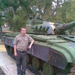 Александр, Николаевка, 43 года