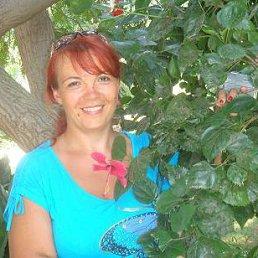 Наталья, 47 лет, Курск