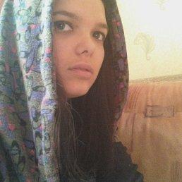 Маринка, 28 лет, Томилино