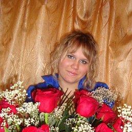 Иришка, 28 лет, Пушкин