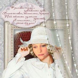 Дудник Марина, 47 лет, Кировское