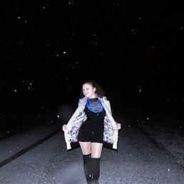 Марина, 26 лет, Бердянск