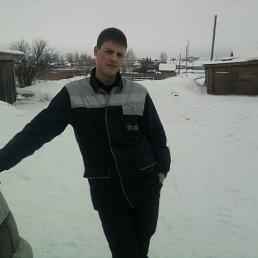 Алексей, 26 лет, Базарный Сызган