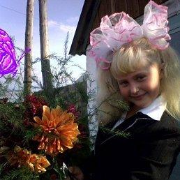 Людмилка, 20 лет, Краснотуранск