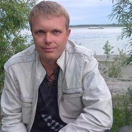 Евгений, 45 лет, Мга