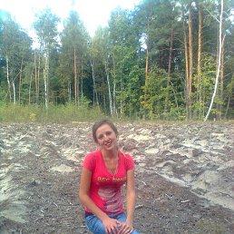 Юля, 32 года, Каховка