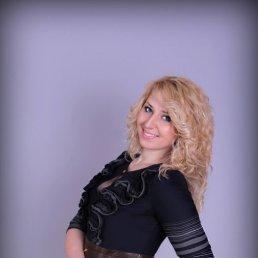 Людмила, 29 лет, Александрия