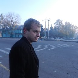 костя, 30 лет, Белицкое