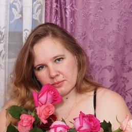 Наташа, 45 лет, Усть-Катав
