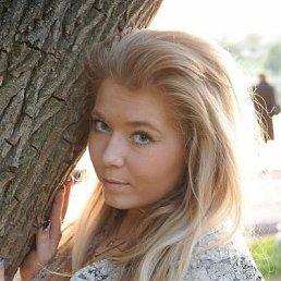 Персидская Стерва, 28 лет, Санкт-Петербург