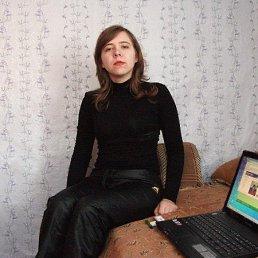 Алена, 29 лет, Уруссу