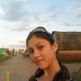 регина, 24 года, Октябрьский