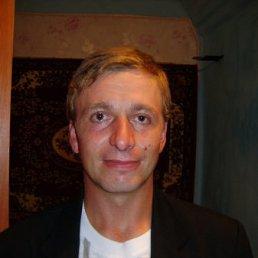Евгений, 39 лет, Ушумун