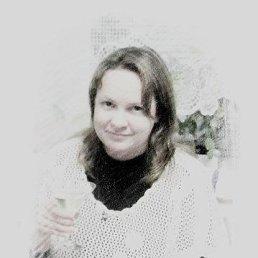 Олеся, 38 лет, Днепрорудное