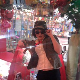 Ольга, 28 лет, Анадырь