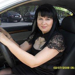 Янина, 40 лет, Новоазовск