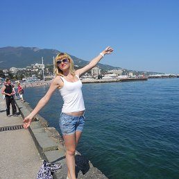 Анастасия, 28 лет, Новая Каховка
