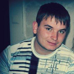 Паша, 29 лет, Славутич