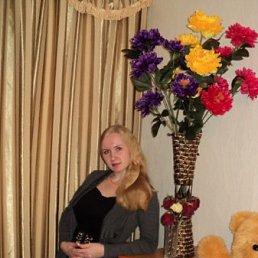 Евгения, 29 лет, Лучегорск
