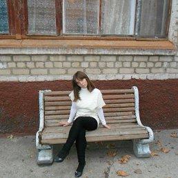 Ніка, 21 год, Зеленодольск