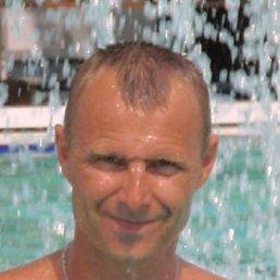Петр, 47 лет, Кагарлык