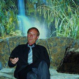 Валерий, Владивосток, 59 лет