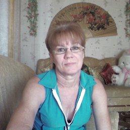 Любовь, 59 лет, Молодогвардейск
