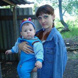 Оксана, 35 лет, Алексеевка