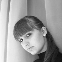 Ксения, 28 лет, Полысаево