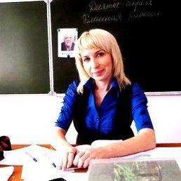 Вера Можгаева, Казань, 38 лет