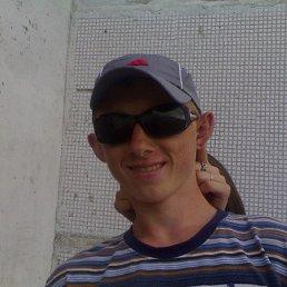Сергей, 26 лет, Первомайский
