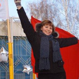 Ната, 40 лет, Новосибирск