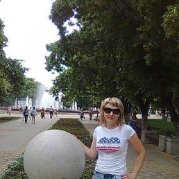 Галина, 47 лет, Отрадная