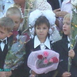 настя, 17 лет, Селидово