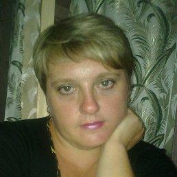 Ольга, 44 года, Новогродовка