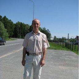 Алексей, , Советский