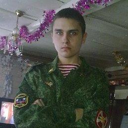 Дима, 26 лет, Бугульма