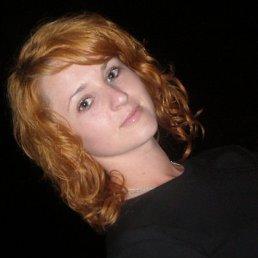 Юлия, Шацк, 33 года