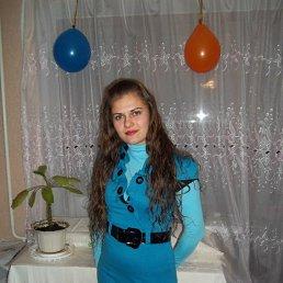 Тетяна, 32 года, Ямполь