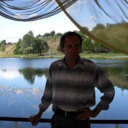 Александр, 49 лет, Ставропольский
