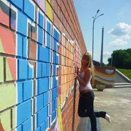 Мариша, 28 лет, Екатеринбург