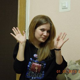 Лиса свет Патрикеевна, 26 лет, Волгоград