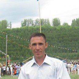 рамай, 41 год, Балтаси