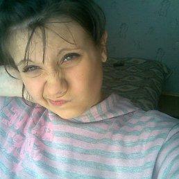 Головачева, 26 лет, Казатин