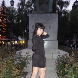 Юлия, 28 лет, Долгоруково