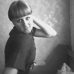 Самая Милая, 29 лет, Свободный