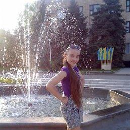 Катя, 27 лет, Баштанка